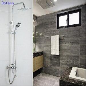 Image 2 - Dofaso אמבטיה גשם ערכות אמבטיה ברז מקלחת ברז כרום אמבטיה סט ברזי גשם ומפל מקלחות מים חיסכון