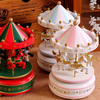 New Wooden Merry Go Round Carousel Music Box For Kids Wedding Gift Toy