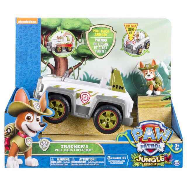 Detail Feedback Questions About Genuine Paw Patrol Rescue Everest