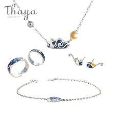 Thaya Van Gogh's Fine Jewelry Set Genuin