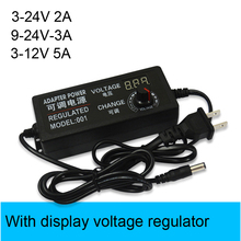 Adjustable AC to DC 3V-12V 5A/9-24V 3A/3-24V 2A Universal adapter with display screen voltage Regulated power supply adapter цена и фото