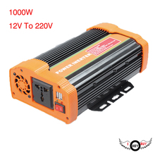 I Key Buy 1000W Household Power Conversion Car Inverter 12V To 220V-240V Solar Inverters High Conversion Rate