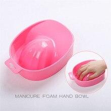 1pcs Nail Art Hand Wash Remover Soak Bowl DIY Salon Nail Spa