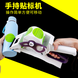 Self-adhesive Labeling Holder Automatic Label Dispenser Fast Manual Product Marking Machine