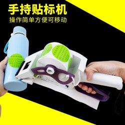 Zelfklevende Etikettering Houder Automatische Label Dispenser Snelle Handmatige Product Markering Machine