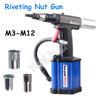 Automatic Pull Rivet Gun Riveters Applicable to M3 M12 Rivet Nut Pneumatic Riveting Nut Gun M2312