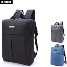 Jacodel Males Laptop computer Backpack for 15.6 Inch Laptop computer Bag for Macbook Pocket book Waterproof Pc Case Bagpack Hand Bag for Journey