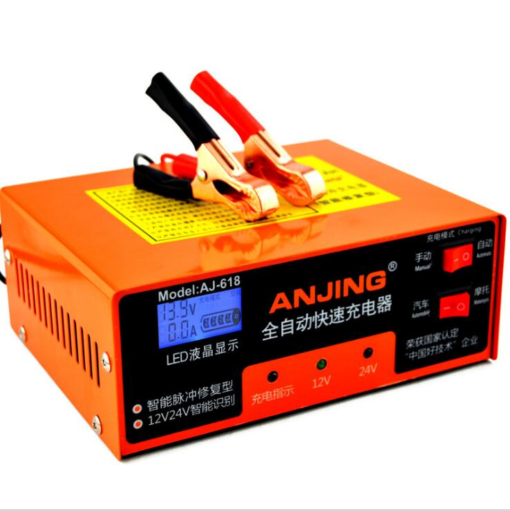 12V 24V Car Battery Charger AJ 618 Charger Intelligent Pulse Repair Lead Acid Battery Charger Orange