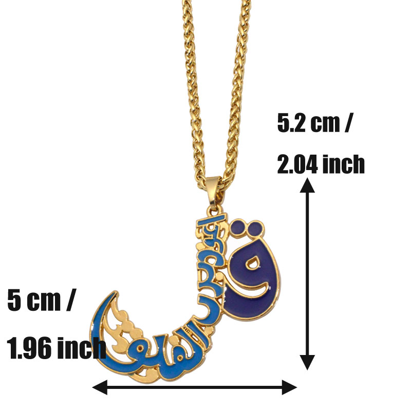 ZKD  muslim Islamic Quranic Verse Surah four Qul suras pendant necklace for men women