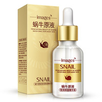 Natural Beauty 15ml Essence Liquid Face Lifting Serum Cream Essence Skin Care Anti Aging Eternal Hyaluronic Acid Drop Shipping Beauty Tools