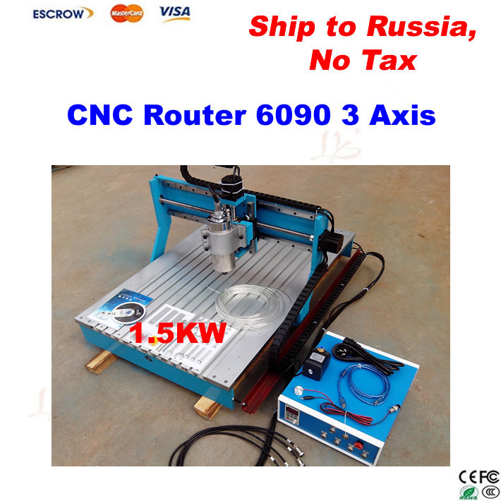 cnc router 6090 water cooling metal carving machine. Black Bedroom Furniture Sets. Home Design Ideas