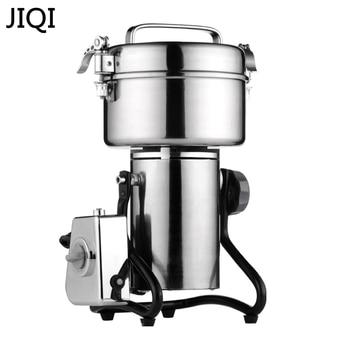 JIQI Stainless steel Homebrew Malt Mill/Grain Mill/Grain Crusher herb grinder machine