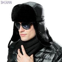 Шеран для мужчин и женщин шапки ушанки черная Русская Шапка