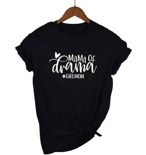 PADDY ออกแบบ Mom Of Girls MAMA ละครเสื้อยืดแม่วันเกิดวันแม่ของขวัญผู้หญิง Top Tee พิมพ์เสื้อ drop Ship