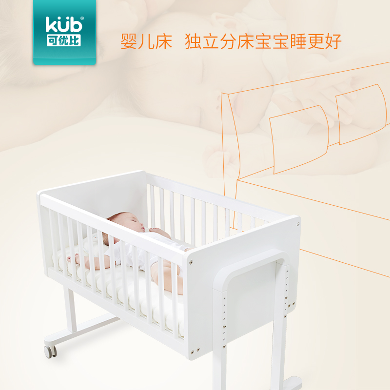 Crib solid wood baby bed stitching bed multi-function newborn bed baby bed change desk