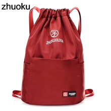 School Backpack for Teenage Girl Mochila Feminina Escolar Women Backpacks Nylon Waterproof Casual Bagpack Female Drawstring