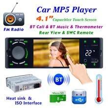 Автомобильный MP5-плеер с сенсорным HD-экраном 4,1 дюйма, Bluetooth, FM-радио, музыкой, стереозвуком, поддержкой громкой связи, USB, AUX, задней камеры