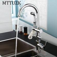 MTTUZK латунь кухня горячей и холодной воды кран поворотный телескопический многоцелевой растительного чаша кран Двойной ручкой Torneira
