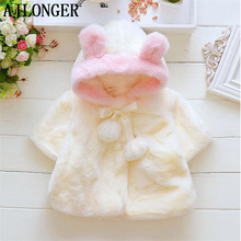 AJLONGER baby girl jacket cute coat Velour fabric infant garment lovely Bow winter warm