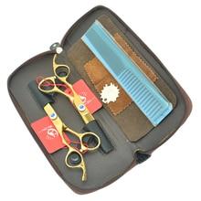 Meisha 6 inch Left Handed Hair Scissors Set Professional Plum Handle Barber Shop Cutting Thinning Shears Salon Tool HA0376 5 5inch 6 0inch meisha left handed cutting scissors thinning shears jp440c professional left hand barbers hair scissors ha0137