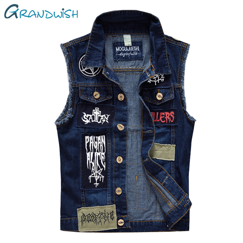 grandwish ripped denim waistcoat for men patches design jeans vest