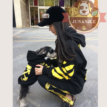 1Pcs Puppy Yellow Stripes Clothes Hoodie Dog Clothes Jacket French Bulldog Chihuahua Tshirt Cat Small Large Dogs Pet Supplies 2