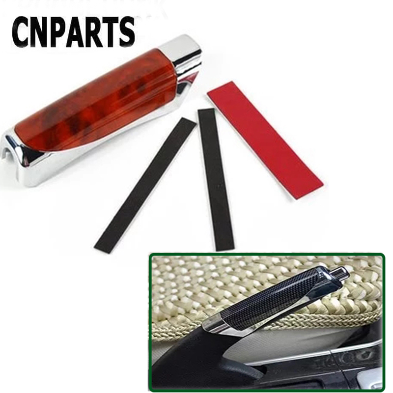 CNPARTS Car Styling For Mercedes W203 W211 W204 W210 Benz BMW F10 E34 E30 F20 X5 E70 Hand Brake Handbrake Sticky Cover