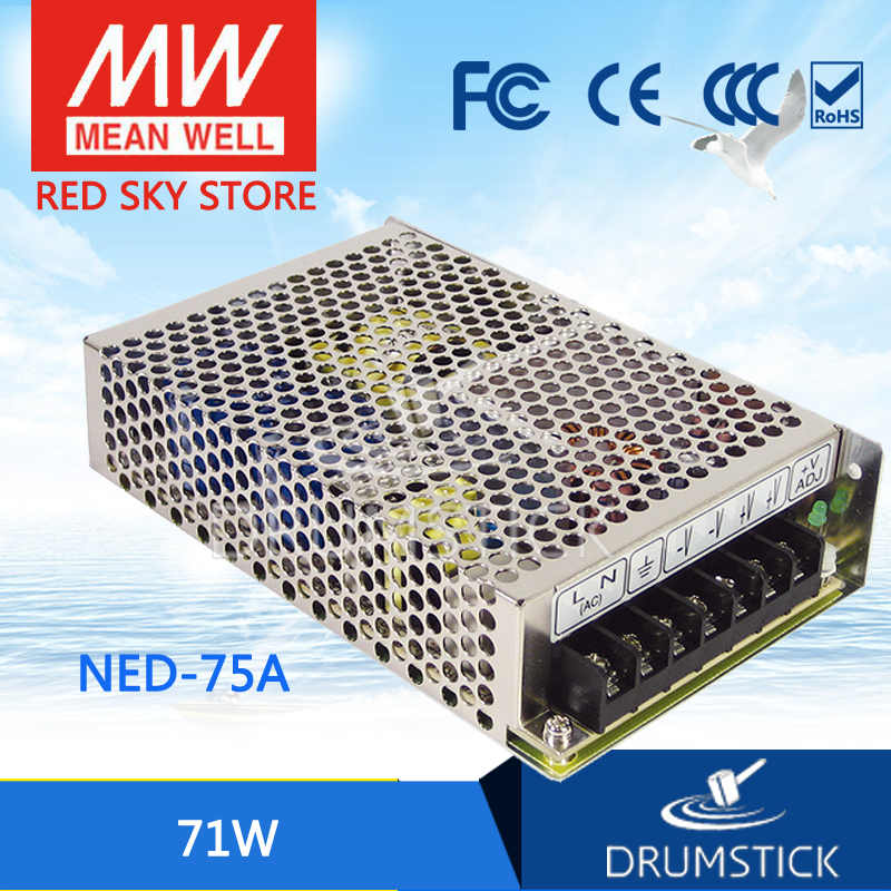 (12.12)MEAN WELL NED-75A meanwell NED-75 71W Dual Output Switching Power Supply hamlet ned r