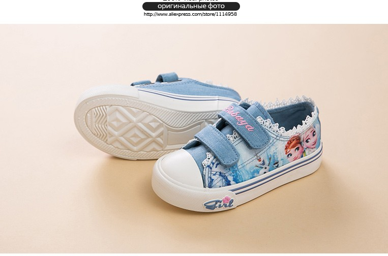 Princess Girls Shoes For Kids Fashion Elsa Anna Kids Shoes 2017 Ice Snow Queen Casual Denim Canvas Children Shoe Girl Sneakers 520 (11)