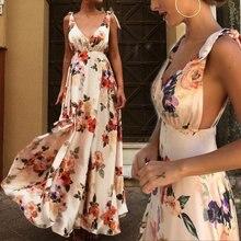فستان سهرة أنيق مكشوف الظهر مطبوع بزهور