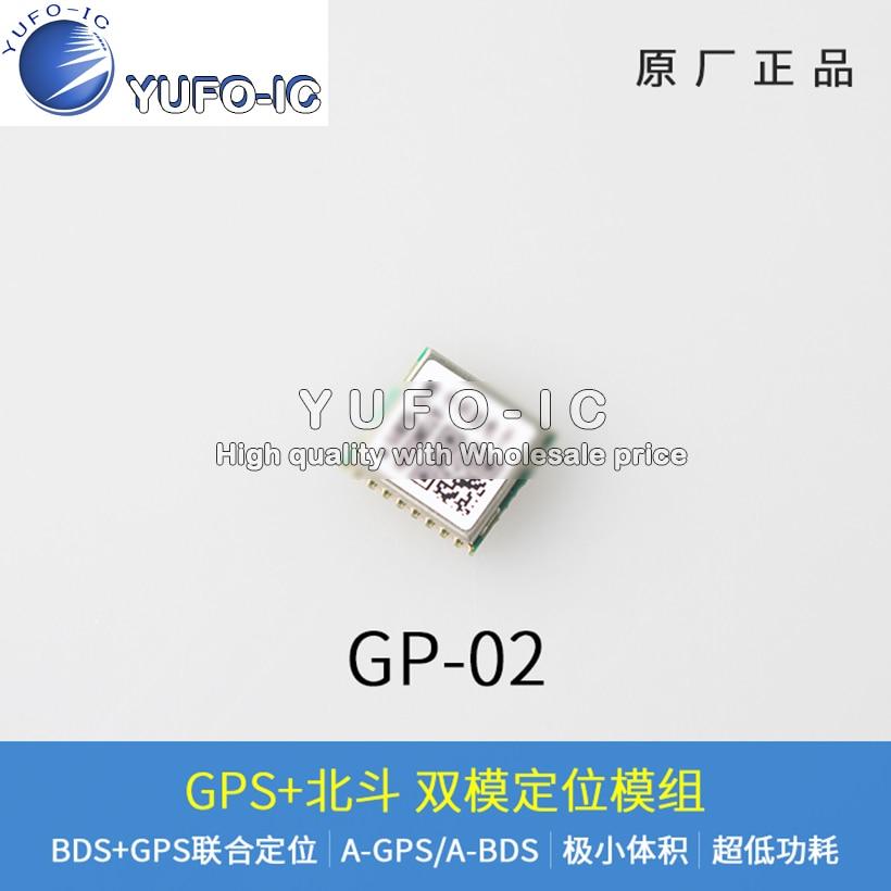 BDS dual mode micro ATGM336H satellite positioning timing module GP-02 GPS