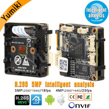 H.265 5MP 2592*1944Pixel Hi3516D+PS5510 1/2.5″ Intelligent analysis IP network Camera Module board with Lens ONVIF XMEYE