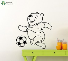 Popular Pooh Bear AccessoriesBuy Cheap Pooh Bear Accessories lots