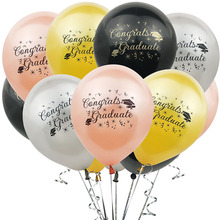 10Pcs 12Inch Graduate Latex  Balloons Congratulations Graduation Party Birthday Decorations kids Balloon Theme Decor Supplies