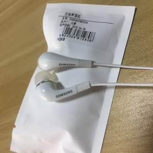 Image 5 - סמסונג אוזניות EHS64 3.5mm באוזן עם מיקרופון חוט אוזניות עבור Samsung Galaxy S8 xiaomi תמיכה רשמי מבחן מקורי