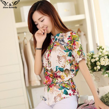2016 Summer style Kimono blouses top Plus size XS-5XL Chiffon Printed Short sleeve Casual Women shirts blusas tops vintage body