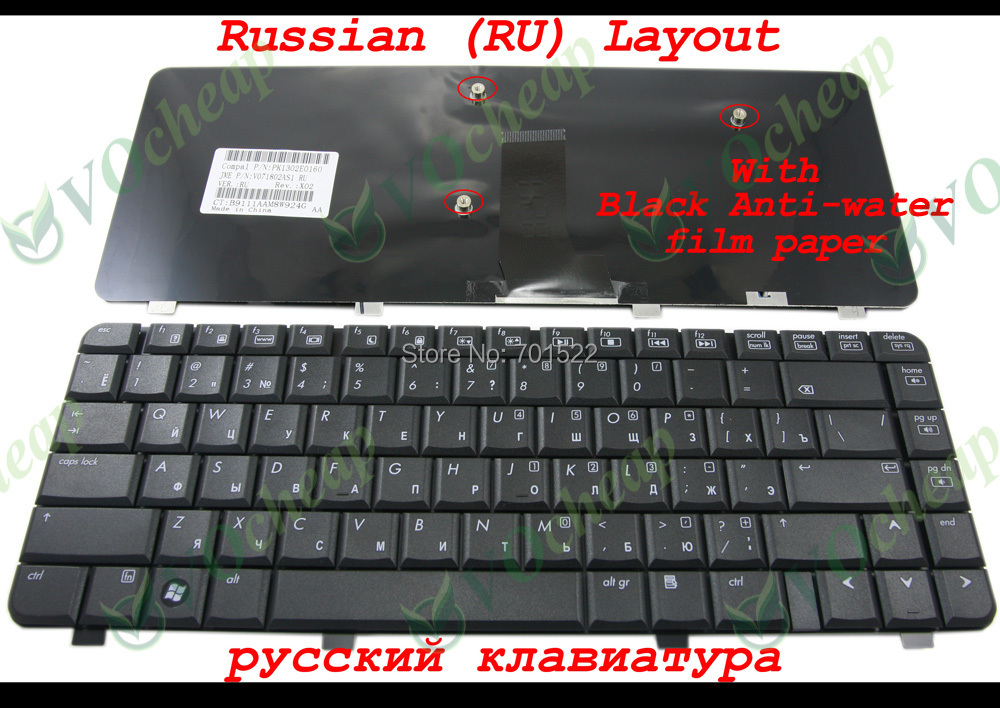 Image 2 - New Russian RU Laptop keyboard for HP Compaq Presario C700 C727 C729 C730 C769 G7000 Black 454954 251 V071802AS1 PK1302E0160-in Replacement Keyboards from Computer & Office on