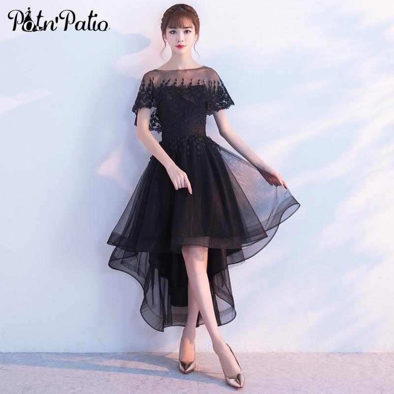 PotN'Patio High Low Prom Dresses Wtih Removeable Jacket 2017 New Elegant Black Graduation Dresses