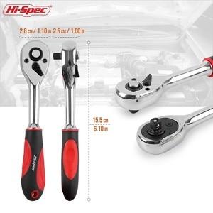 Image 4 - Hi Spec 12pc 1/4 Socket Wrench Set Tools Ratchet Universal Key Torque Wrench Set 1/4  Hex Socket Set 4 14mm Deep Socket Adapter
