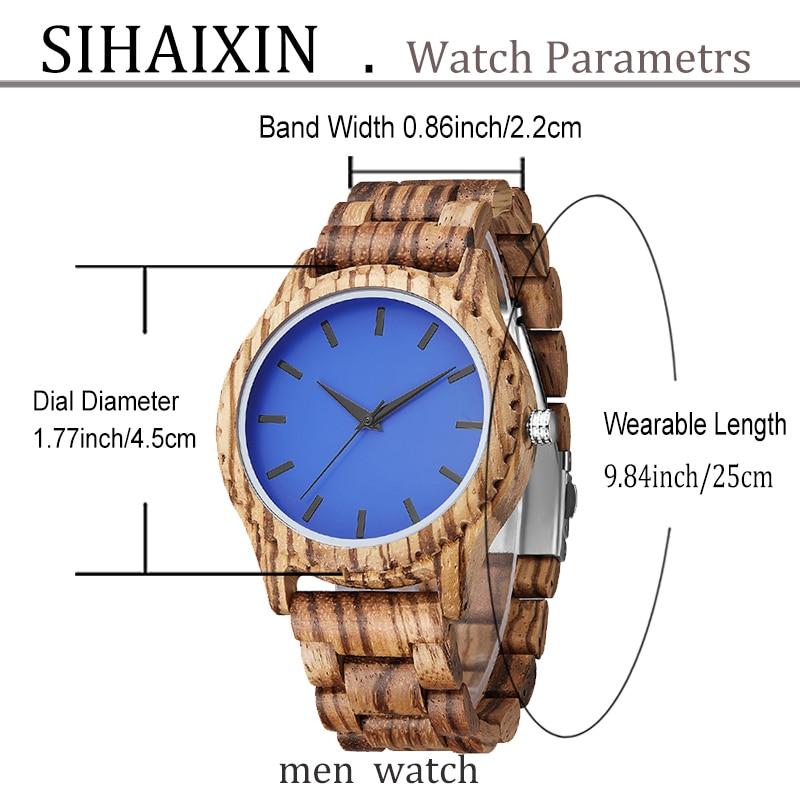 SIHAIXIN B93G (12)