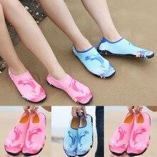 Женская пляжная обувь для подводного плавания; пляжная обувь для пар; обувь для плавания; водонепроницаемая обувь; быстросохнущая обувь для плавания; 20