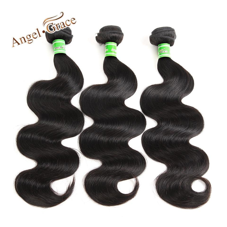Angel Grace Hair Malaysian Body Wave Hair Weave Bundles 3 Bundles Best Deal Remy Human Hair