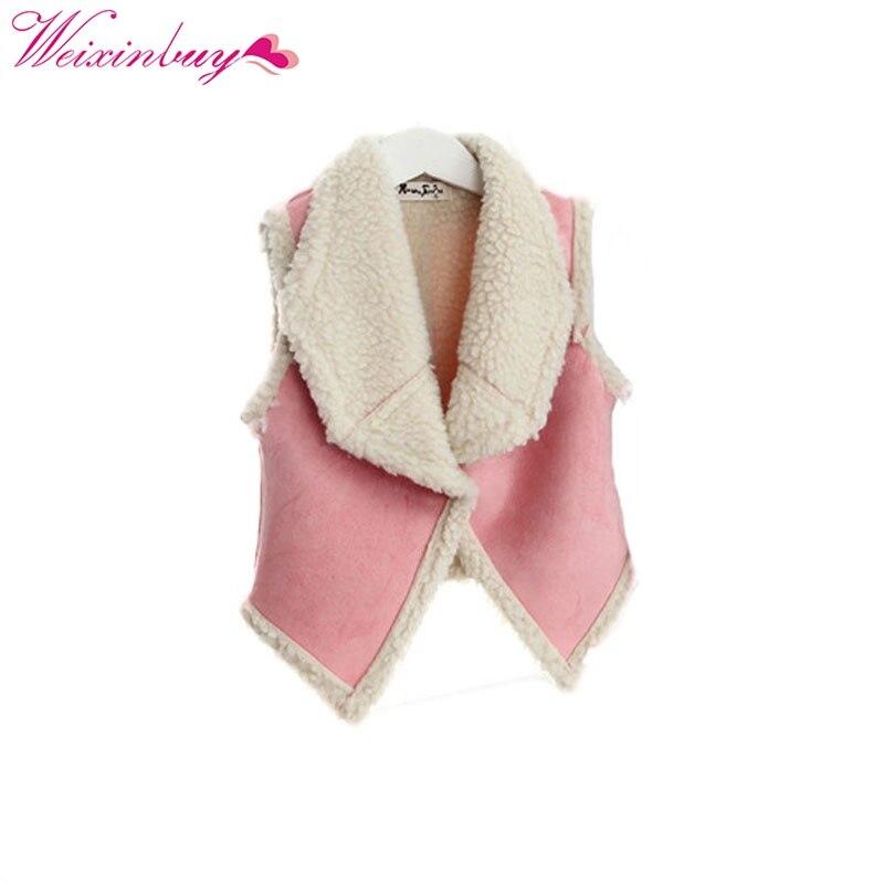 a vest for a girl new autumn winter fur ggirl vvest