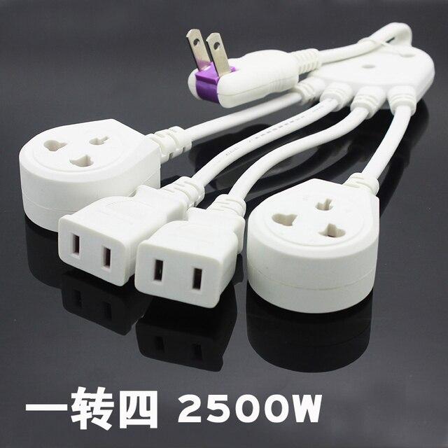 Nan Fan electrician household creative 4 way power socket converter ...