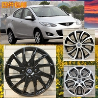 free shipping!!! 4pc 14 inch For Mazda 2 M2 Car Wheel Trims Hub Covers Hub Caps Tire Cover