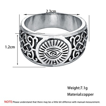 CHENGXUN All Seeing Eye Signet Ring for Men Golden Engraving Unique Personalized Antique style Ring Best Gift 2