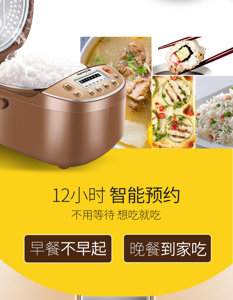 Rice Cooker Cooking Rice Cooker 4L Official Intelligent Automatic Home  Authentic 3-6 People 8