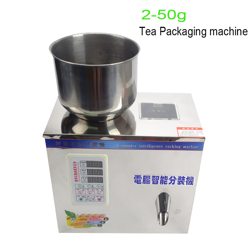 2pcs weighing and packing bag tea packaging machine automatic measurement of particle packing machine 1