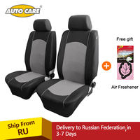 Auto Care Car Seat Cover Universal Fit Car Interior Accessories Car Seat Protector Universal Styling Car