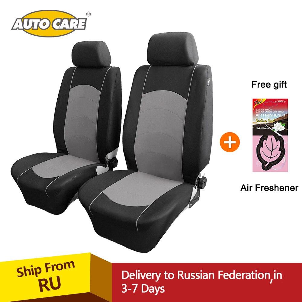 Hohe qualität Auto Sitzbezug Universal Fit Meisten Autoinnenausstattung Seat Protector Dekoration schutzhüllen für sitze